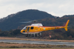 Lucky Manさんが、岡山空港で撮影したオールラウンドヘリコプター AS350B Ecureuilの航空フォト(写真)