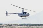 triton@blueさんが、岡南飛行場で撮影したローゼン航空 R44の航空フォト(写真)