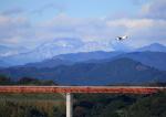 タミーさんが、静岡空港で撮影したスカイトレック Kodiak 100の航空フォト(写真)