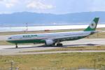 水月さんが、関西国際空港で撮影したエバー航空 A330-302の航空フォト(写真)