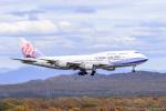 dragonflyさんが、新千歳空港で撮影したチャイナエアライン 747-409の航空フォト(写真)