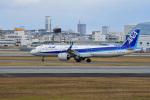 Astechnoさんが、伊丹空港で撮影した全日空 A321-272Nの航空フォト(写真)