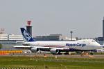 panchiさんが、成田国際空港で撮影した日本貨物航空 747-8KZF/SCDの航空フォト(写真)