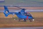 うらしまさんが、高松空港で撮影した高知県警察 EC135T2+の航空フォト(写真)