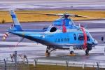うらしまさんが、高松空港で撮影した広島県警察 A109E Powerの航空フォト(写真)
