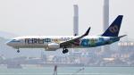 誘喜さんが、香港国際空港で撮影したマンダリン航空 737-8SHの航空フォト(写真)