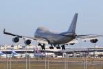 多楽さんが、成田国際空港で撮影したアトラス航空 747-47UF/SCDの航空フォト(写真)