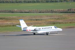 meijeanさんが、札幌飛行場で撮影した中日本航空 560 Citation Vの航空フォト(写真)