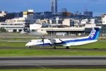 zero1さんが、伊丹空港で撮影したANAウイングス DHC-8-402Q Dash 8の航空フォト(写真)