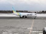 よんすけさんが、函館空港で撮影したAIR DO 767-33A/ERの航空フォト(写真)