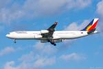 ぱん_くまさんが、羽田空港で撮影したフィリピン航空 A340-313Xの航空フォト(写真)