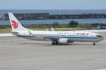 Tomo-Papaさんが、那覇空港で撮影した中国国際航空 737-89Lの航空フォト(写真)