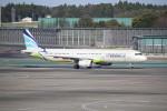 utarou on NRTさんが、成田国際空港で撮影したエアプサン A321-231の航空フォト(写真)