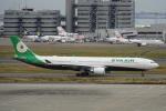 よしポンさんが、羽田空港で撮影したエバー航空 A330-302の航空フォト(写真)
