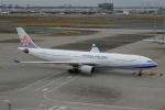 よしポンさんが、羽田空港で撮影したチャイナエアライン A330-302の航空フォト(写真)