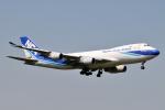 panchiさんが、成田国際空港で撮影した日本貨物航空 747-4KZF/SCDの航空フォト(写真)