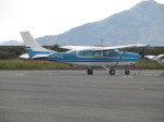 JA655Jさんが、岡南飛行場で撮影した日本法人所有 T207 Turbo Skywagon 207の航空フォト(写真)