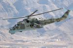 チャッピー・シミズさんが、ネリス空軍基地で撮影したCold War Air Museum Mi-24の航空フォト(写真)