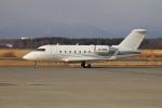 北の熊さんが、新千歳空港で撮影した不明の航空フォト(写真)