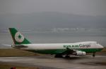 ハピネスさんが、関西国際空港で撮影したエバー航空 747-45EF/SCDの航空フォト(写真)