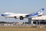 mototripさんが、成田国際空港で撮影した日本貨物航空 747-4KZF/SCDの航空フォト(写真)