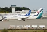 動物村猫君さんが、大分空港で撮影したシルクエア 737-8SAの航空フォト(写真)