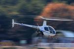 Assk5338さんが、松本空港で撮影したアルファーアビエィション R22 Beta IIの航空フォト(写真)