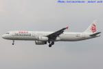 いおりさんが、福岡空港で撮影した香港ドラゴン航空 A321-231の航空フォト(写真)