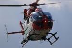 しののめさんが、岡南飛行場で撮影した岡山市消防航空隊 BK117C-2の航空フォト(写真)