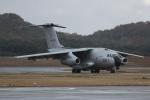いっとくさんが、岐阜基地で撮影した航空自衛隊 C-1FTBの航空フォト(写真)