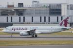 安芸あすかさんが、ロンドン・ヒースロー空港で撮影したカタール航空 A320-232の航空フォト(写真)