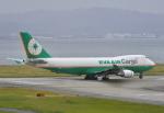 kix-boobyさんが、関西国際空港で撮影したエバー航空 747-45EF/SCDの航空フォト(写真)