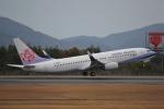 だいまる。さんが、広島空港で撮影したチャイナエアライン 737-8SHの航空フォト(写真)