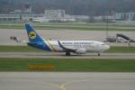 pringlesさんが、チューリッヒ空港で撮影したウクライナ国際航空 737-528の航空フォト(写真)