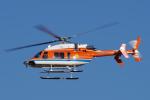 yabyanさんが、名古屋飛行場で撮影した新日本ヘリコプター 427の航空フォト(飛行機 写真・画像)