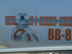 Shibataさんが、中部国際空港で撮影した全日空 767-381/ERの航空フォト(飛行機 写真・画像)