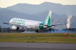 apphgさんが、静岡空港で撮影したエアソウル A321-231の航空フォト(写真)