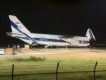 tsubameさんが、北九州空港で撮影したヴォルガ・ドニエプル航空 An-124-100 Ruslanの航空フォト(写真)