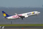szkkjさんが、羽田空港で撮影したスカイマーク 737-86Nの航空フォト(写真)