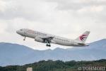 遠森一郎さんが、福岡空港で撮影した中国東方航空 A320-232の航空フォト(写真)