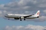 遠森一郎さんが、福岡空港で撮影した中国国際航空 A321-232の航空フォト(写真)