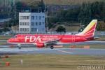 遠森一郎さんが、福岡空港で撮影したフジドリームエアラインズ ERJ-170-100 (ERJ-170STD)の航空フォト(写真)