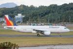 遠森一郎さんが、福岡空港で撮影したフィリピン航空 A320-214の航空フォト(写真)