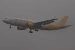 木人さんが、成田国際空港で撮影したエアー・ホンコン A300F4-605Rの航空フォト(写真)