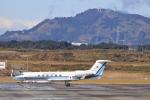 O-TOTOさんが、静岡空港で撮影した海上保安庁 G-V Gulfstream Vの航空フォト(写真)