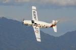 せせらぎさんが、静岡空港で撮影した日本フライングサービス PA-46-310P Malibuの航空フォト(写真)