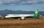 テクストTPSさんが、松山空港で撮影したエバー航空 A321-211の航空フォト(写真)