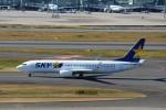 ハム太郎さんが、羽田空港で撮影したスカイマーク 737-8FZの航空フォト(写真)