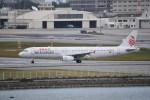kumagorouさんが、那覇空港で撮影したキャセイドラゴン A321-231の航空フォト(飛行機 写真・画像)