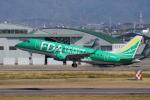 yabyanさんが、名古屋飛行場で撮影したフジドリームエアラインズ ERJ-170-100 SU (ERJ-170SU)の航空フォト(写真)